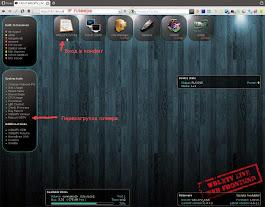 Рисунок Вэб-интерфейса