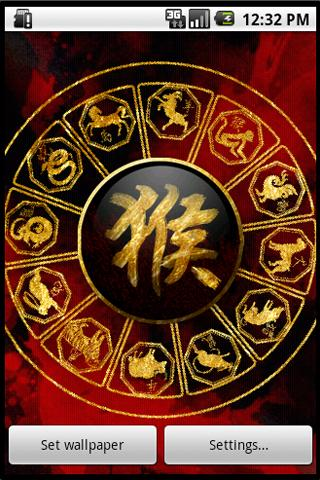 Chinese Zodiac Live Wallpaper