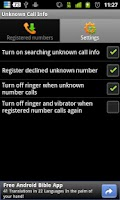Screenshot of Unknown Call Info.