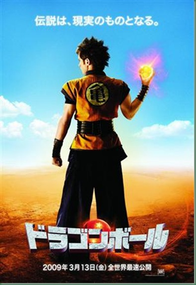 dragonballpic