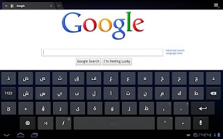 Screenshot of Honeycomb Arabic Keyboard