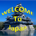 Welcome to Japan(Listen&Learn) icon