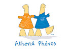 Athena and Phevos (Athens 2004)