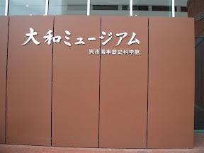 20070303101.jpg