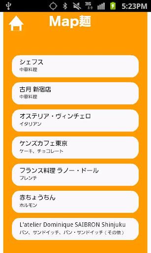 【免費生活App】Map麺-APP點子
