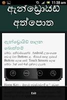 Screenshot of Android Athpotha
