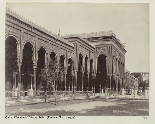 "The ""Moorish Gallery"" at the Gezirah Palace, which was one of the fancier hotels in Cairo at the turn of the century."