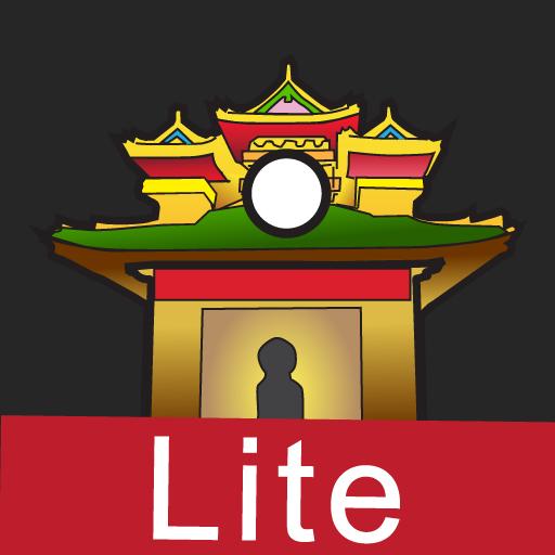 Baibai(worship) Online Lite