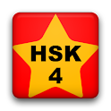 StarChinese - HSK Level 4 icon