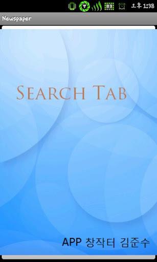search tap