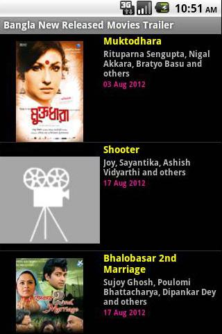 Bengali New Released Movies T.