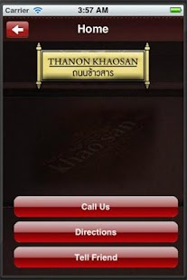 THANON KHAO SAN - screenshot