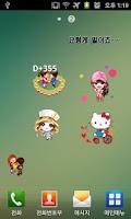 Screenshot of 폰꾸미기 캐릭터 위젯 (배경, 시계, 배터리 표시기능)
