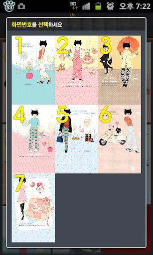 [TOSS] Spring Live Wallpaper