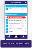 Screenshot of Hi Voicemail