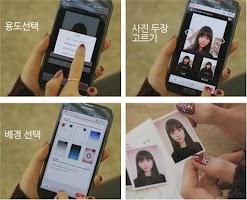 Screenshot of 포켓스튜디오 - 증명사진,여권사진,운전면허,이력서,인화