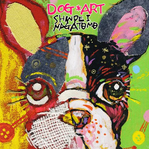 Shinpei illust Book -DOG ART- LOGO-APP點子