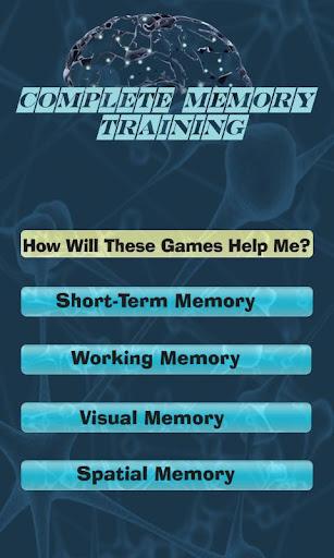 完整的记忆训练游戏