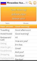 Screenshot of Phrasebook Russian Lite