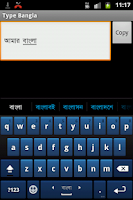 Screenshot of Type Bangla