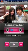 Screenshot of ももいろクローバーZのオールナイトニッポンモバイル 第4回