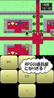 Screenshot of 伝説の道具屋II