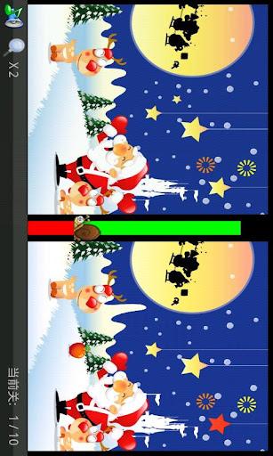 大家来找茬(高清)图集(圣诞卡通主题)