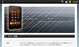 Screenshot of Hello Para.TV