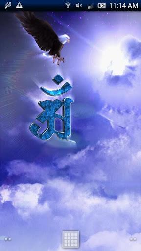 梵字★普賢菩薩Trial