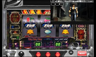 Screenshot of パチスロ北斗の拳(2011) for GooglePlay