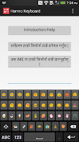 Screenshot of Hamro Nepali Keyboard