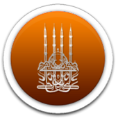 Maroc Salat (Athan) for Lollipop - Android 5.0