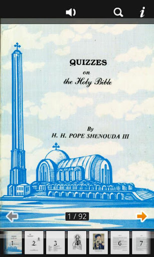 Quizzes on the Holy Bible