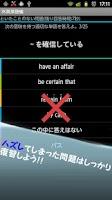Screenshot of 3K英単語帳