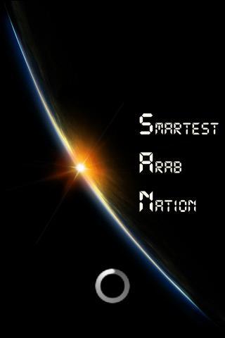 Smartest Arab Nation