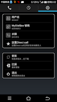 Screenshot of MyDialBox