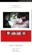 Screenshot of 미지미 Baby - 아기 100일 현수막 백일상