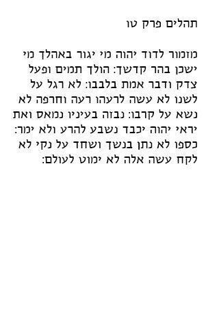 【免費書籍App】JewBurial-APP點子