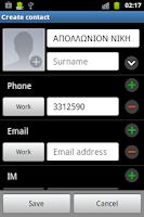 Screenshot of ΑΦΜ Νομικών Προσώπων