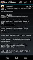 Screenshot of Rome Offline City Map