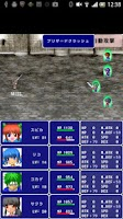 Screenshot of DotQuest外伝 Special【RPG】
