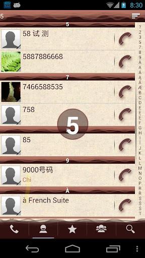 【免費通訊App】RocketDial Brown Theme-APP點子