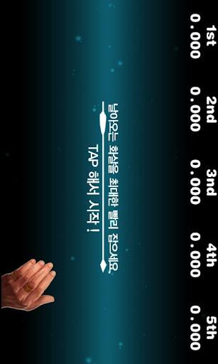 免費下載娛樂APP|반사신경킹 app開箱文|APP開箱王