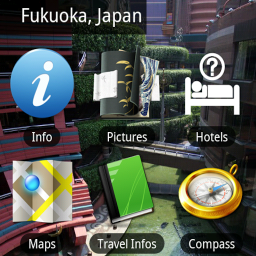 후쿠오카 여행 안내 旅遊 App LOGO-APP開箱王