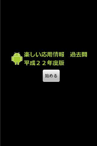 appendixの意味・用例|英辞郎 on the WEB:アルク