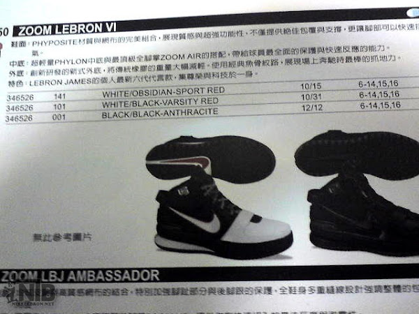 Nike Zoom LeBron VI Official Release Dates Taiwan