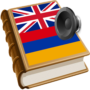 best dictionary app for windows