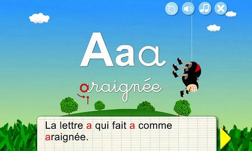フランス語のアルファベットの子供たち