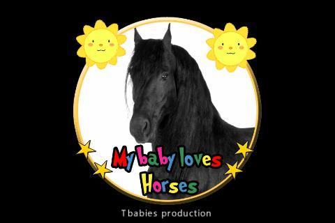 我的宝宝爱马