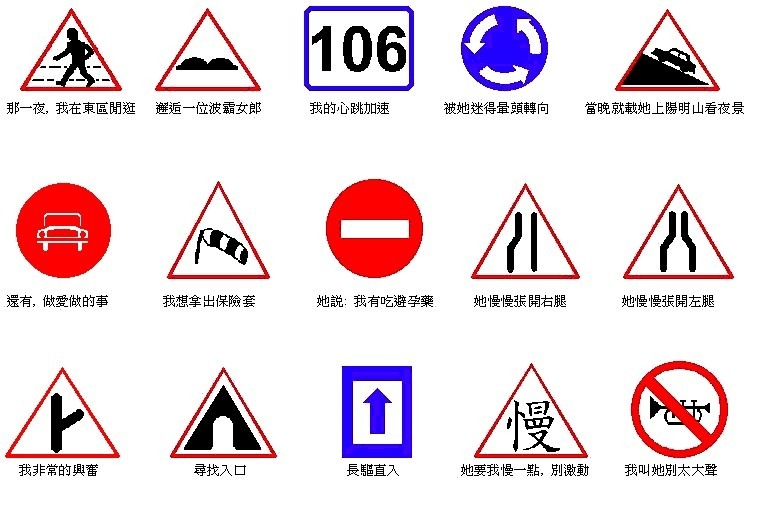life_sign01